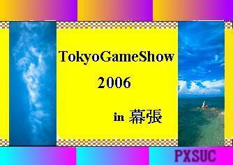 TGS3.jpg