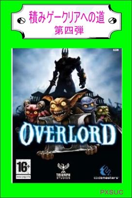 overlord2tsumige.jpg