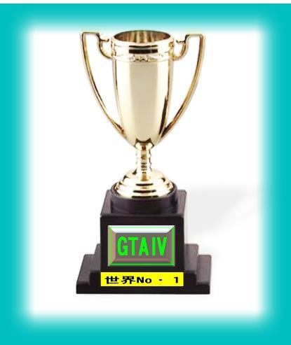 trophyGTA4.jpg